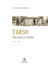 Tarso - The Fool in Christ